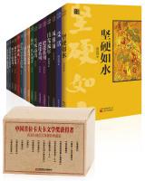 阎连科精品文集最新典藏版(套装共15册)