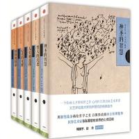 西方哲理漫画系列(共5册)