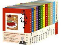《深夜食堂1-8+9-11安倍夜郎全集全套装共11册漫画》