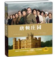 《唐顿庄园》让全球刮起英伦风的电视剧!逾100个国家热映中。