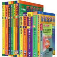 外语教学与研究出版社:新概念英语教材全套1-4册全系列(共14本)英语自学入门教材全套