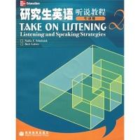研究生英语听说教程2(引进版)(附光盘1张)