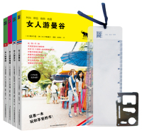 最热门城市香港曼谷首尔新加坡自助游(套装4册)