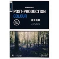 POST-PRODUCTIONCOLOUR摄影后期