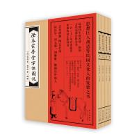 澄衷蒙学堂字课图说(普及本套装共5册)