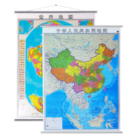 竖版中国地图+世界地图挂图高1.1米*宽0.9米挂绳挂图