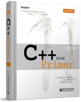 C++Primer英文版(第5版)