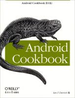 AndroidCookbook(影印版)