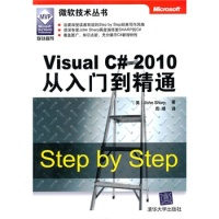 [正版二手]请阅商品介绍VisualC#2010从入门到精通(微软技术丛书)(英)