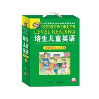 培生儿童英语-分级阅读Level4-(图书16册+CD1张)