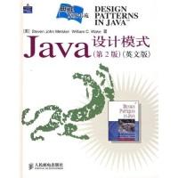 Java设计模式(第2版)(英文版)