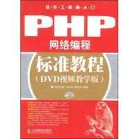 软件工程师入门:VisualBasic范例完全自学手册(附DVD光盘1张)