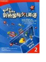 剑桥国际少儿英语测试包2Kid'sBoxkidsboxKB外研社附光盘