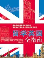 留学英国全指南