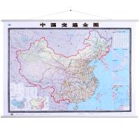 中国交通全图1.5*1.1米精装中国地图挂图2015挂绳防水覆膜