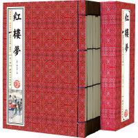 全新正版红楼梦线装版全6册原著足本四大名著系列图书定价399元