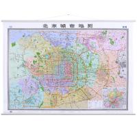 北京地图挂图1.5*1.1米精品挂图市城区六环全覆盖