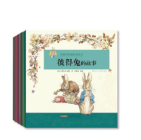 彼得兔和他的朋友们套装共8册7-10岁全彩注音版精美图画书儿童文学