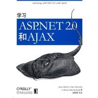 O'Reilly:学习ASP.NET2.0和AJAX