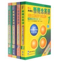 朗文外研社新概念英语(CD套装)新概念英语全套光盘+新概念英语全套教材1234全4册盒装
