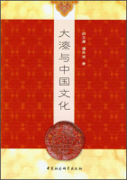 大漆与中国文化