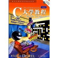 国外计算机科学教材系列:C大学教程(第5版)(英文版)(附CD-ROM光盘1张)