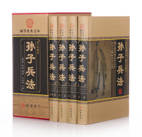 国学经典文库:孙子兵法(图文珍藏版套装全4册)
