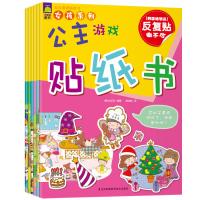 宝宝最爱贴纸书(套装全6册)