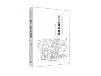 浙江古建筑地图/中国古代建筑知识普及与传承系列丛书中国古建筑地图