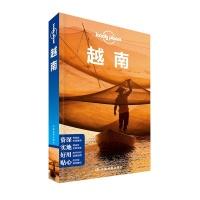 孤独星球LonelyPlanet旅行指南系列:越南