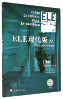 ELE现代版A1:中国人学习西班牙语的教材(附MP3光盘)