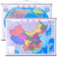 新升级我爱地理版中国地图+世界地图挂图套装2张1.1X0.8米