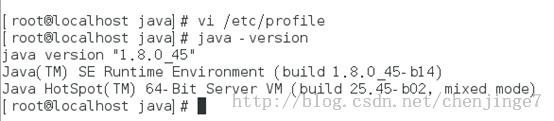 CentOS安装JDK、Maven、Jboss