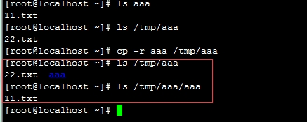 CentOS基本的文件与目录操作命令