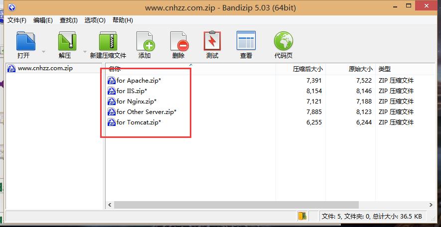 CentOS下在Nginx中添加SSL证书以支持HTTPS协议访问