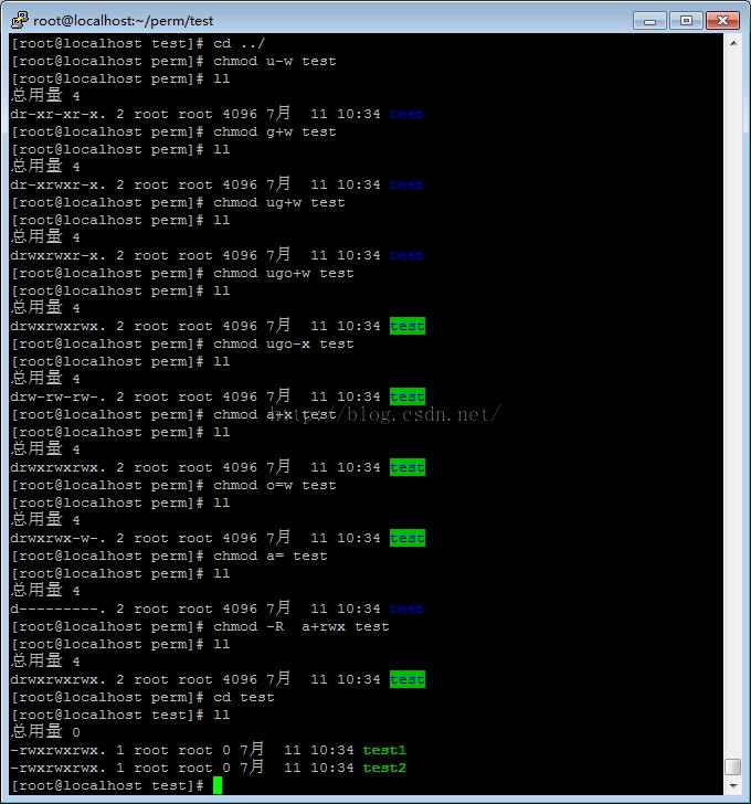 设置CentOS文件和目录权限的方法