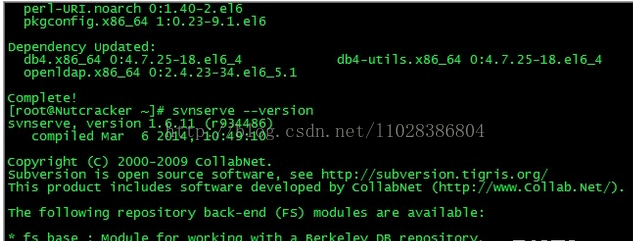CentOS6.X下安装配置独立SVN服务器Subversion server