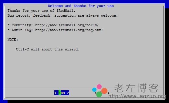 CentOS云主机搭建iRedMail邮箱服务器