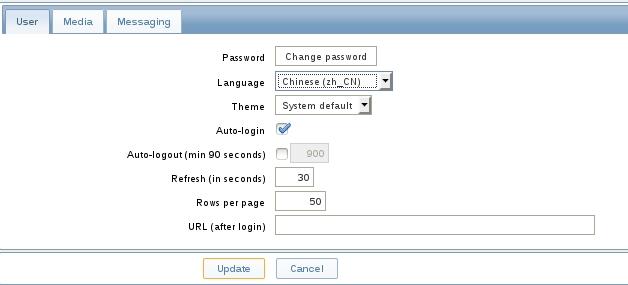 CentOS7安装Zabbix
