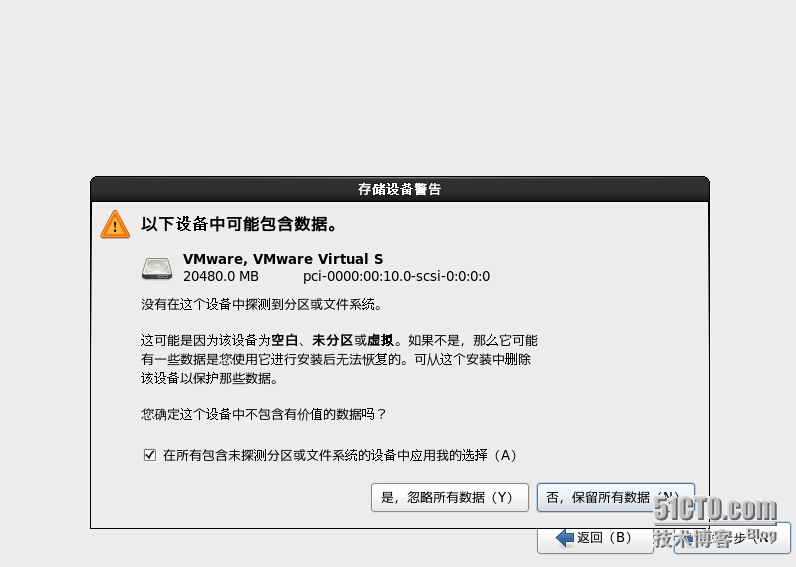 CentOS6.6版本系统的最小化安装的全部过程
