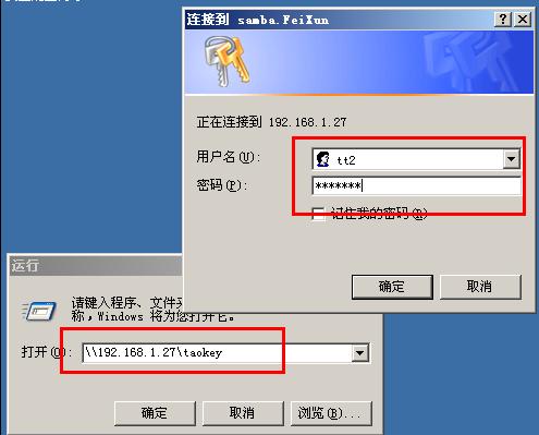 CentOS下搭建最流行的邮件系统--extmail