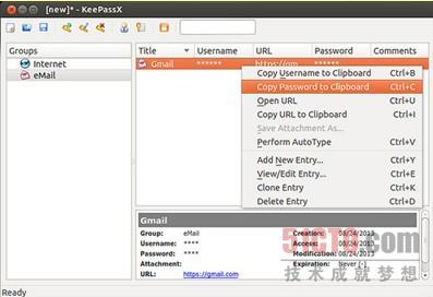 CentOS下安装KeePassX管理多个密码