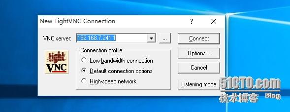 CentOS安装KVM