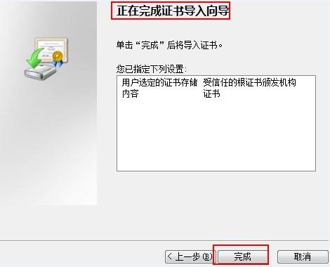 CentOS6.5下openSSL加密解密及CA自签颁发证书