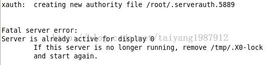 CentOS的管理终端界面