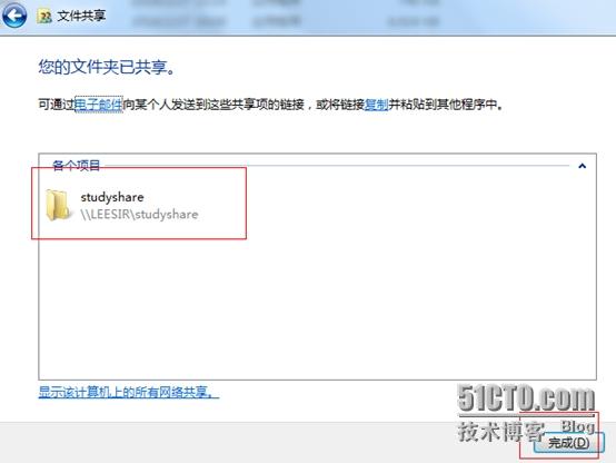 CentOS系统下mount命令挂载windows系统共享文件夹
