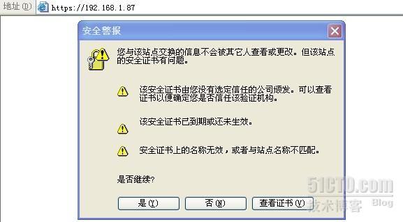 让CentOS服务器支持https(安全http协议)