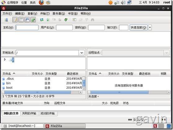 CentOS下安装Filezilla软件
