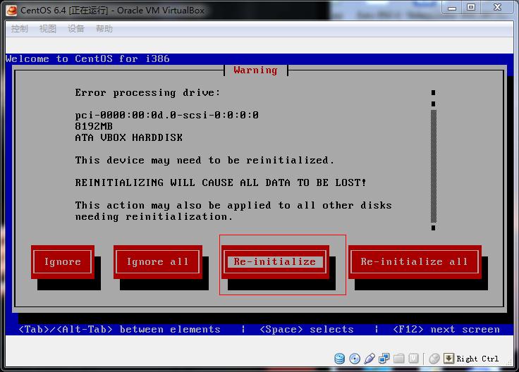 VirtualBox下安装centos6.4教程