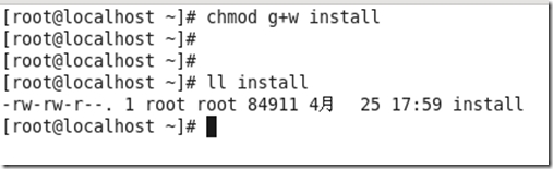 CentOS账号和权限的管理,指定用户目录权限